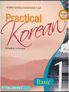 Korean Practical