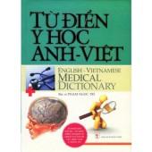 Tu Dien Y Hoc Anh-Viet, English-Vietnamese Medical Dictionary (Hard Paperback)