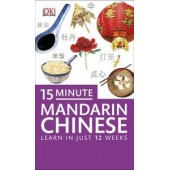 15 Minute Mandarin Chinese: Learn in Just 12 Weeks: Book