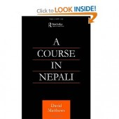 Course in Nepali [Paperback]