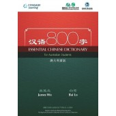 800 Essential Chinese Dictionary For Australian Students