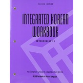 Integrated Korean Workbook: Intermediate 1