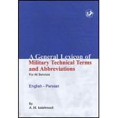 A General Lexicon Of Military Technical Terms & Abbreviations For All Services