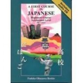 A FIRST COURSE IN JAPANESE BEGINNERS COURSE/ACCELERATED LEVEL 2007 EDITION