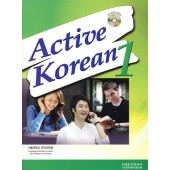 Active Korean 1 + CD