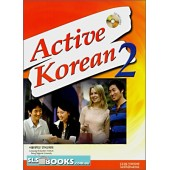 Active Korean 2 with CD