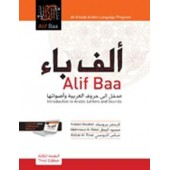Alif Baa Introduction to Arabic Sounds and Letters 3ed