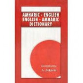 Amharic-English / English-Amharic Dictionary