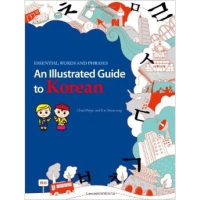An Illustrated Guide to Korean (English and Korean Edition)