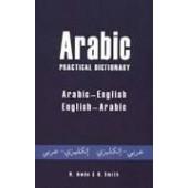 Arabic-English / English-Arabic Practical Dictionary