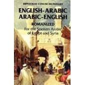 Arabic-English / English-Arabic Romanized Concise Dictionary