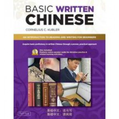 Basic Written Chinese: Textbook, Pack with CD-ROM