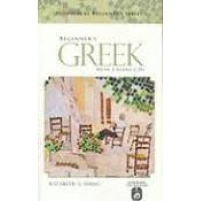 Beginner's Greek with 2 Audio CDs