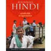 Beginning Hindi: A Complete Course (with CD)