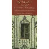 Bengali (Bangla)-English / English-Bengali (Bangla) Dictionary & Phrasebook