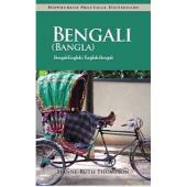 Bengali (Bangla)-English / English-Bengali Practical Dictionary