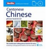 Berlitz Language: Cantonese Chinese Phrase Book & Dictionary