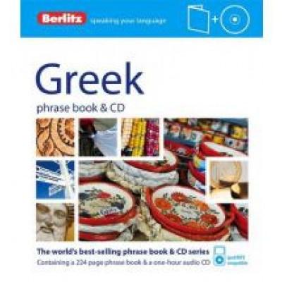 Berlitz Language: Greek Phrase Book & CD