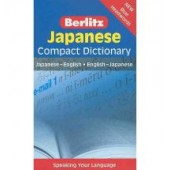 Berlitz Language: Japanese Compact Dictionary