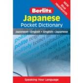 Berlitz Language: Japanese Pocket Dictionary