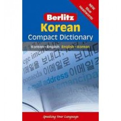 Berlitz Language: Korean Compact Dictionary