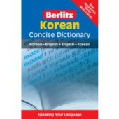 Berlitz Language: Korean Concise Dictionary