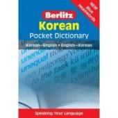 Berlitz Language: Korean Pocket Dictionary