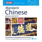 Berlitz Language: Mandarin Chinese Phrase Book & CD