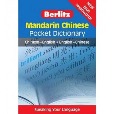 Berlitz Language: Mandarin Chinese Pocket Dictionary