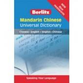 Berlitz Language: Mandarin Chinese Universal