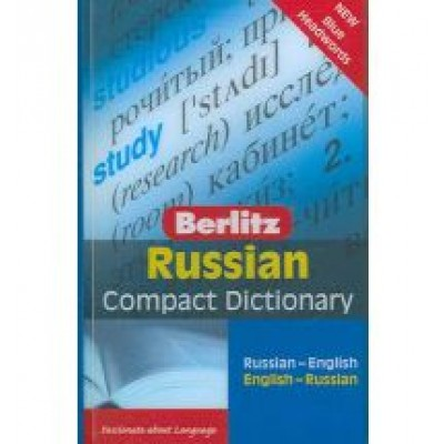 Berlitz Language: Portuguese Compact Dictionary