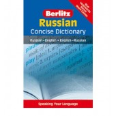 Berlitz Language: Russian Concise Dictionary