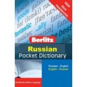 Berlitz Language: Russian Pocket Dictionary