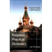 Bulgarian-English / English-Bulgarian Practical Dictionary