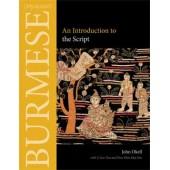Burmese An Introduction to the Script
