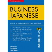 Business Japnaese: Over 1,700 Essential Business