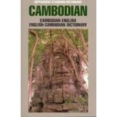 Cambodian-English / English-Cambodian Standard Dictionary
