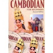 Cambodian for Beginners (mixed Media)