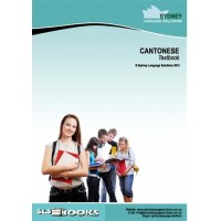 Cantonese Beginner 1 + CD (free supplementary video of Lesson 1 – Pronunciation System)