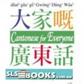 Cantonese for Everyone with 1 CD