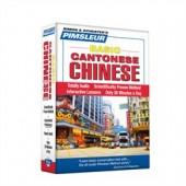CHINESE (CANTONESE), BASIC