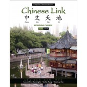 Chinese Link: Beginning Chinese, Simplified Character Version, Level 1/Part 1 (2e)