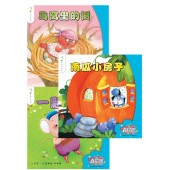 Chinese Readers Reading Garden Sprout Series ( CD-Rom Lessons and Mp3 Feeds)