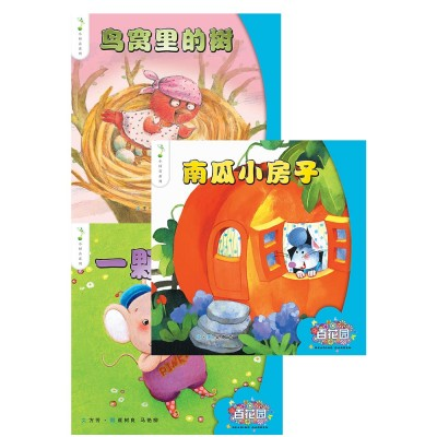 Chinese Readers Reading Garden Sprout Series ( Paper Pack of 19)