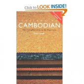 Colloquial Cambodian: The Complete Course for Beginners (Colloquial Series (Book Only)) [Paperback]