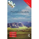 Colloquial Mongolian: The Complete Course for Beginners [With Paperback Book]