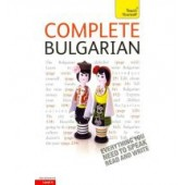 Complete Bulgarian Book Only: Teach Yourself