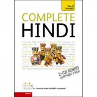 Complete Hindi Audio Support: Teach Yourself