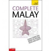 Complete Malay (Bahasa Malaysia) Book/CD Pack: Teach Yourself