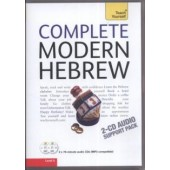 Complete Modern Hebrew Audio Support: Teach Yourself